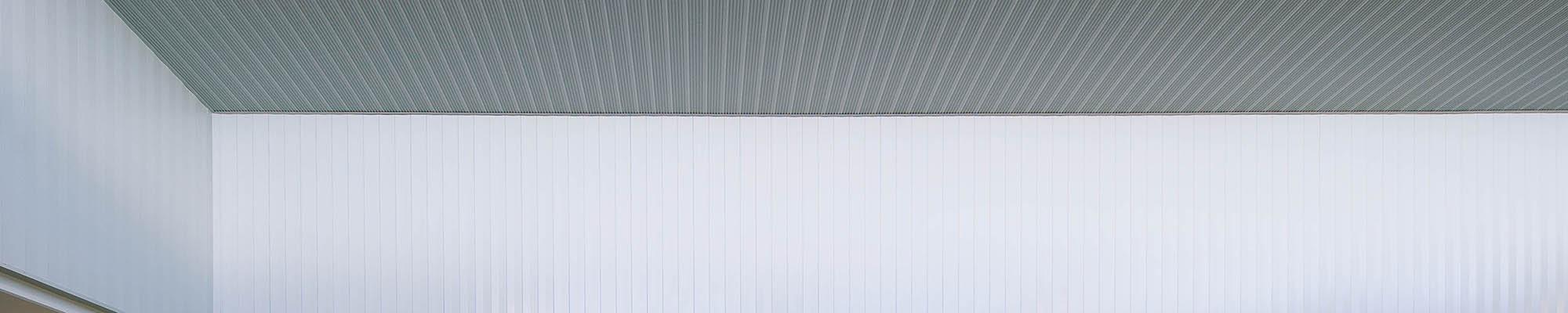 Melbourne Building Supplies Acs Ice Metal Acoustic Ceiling Tiles